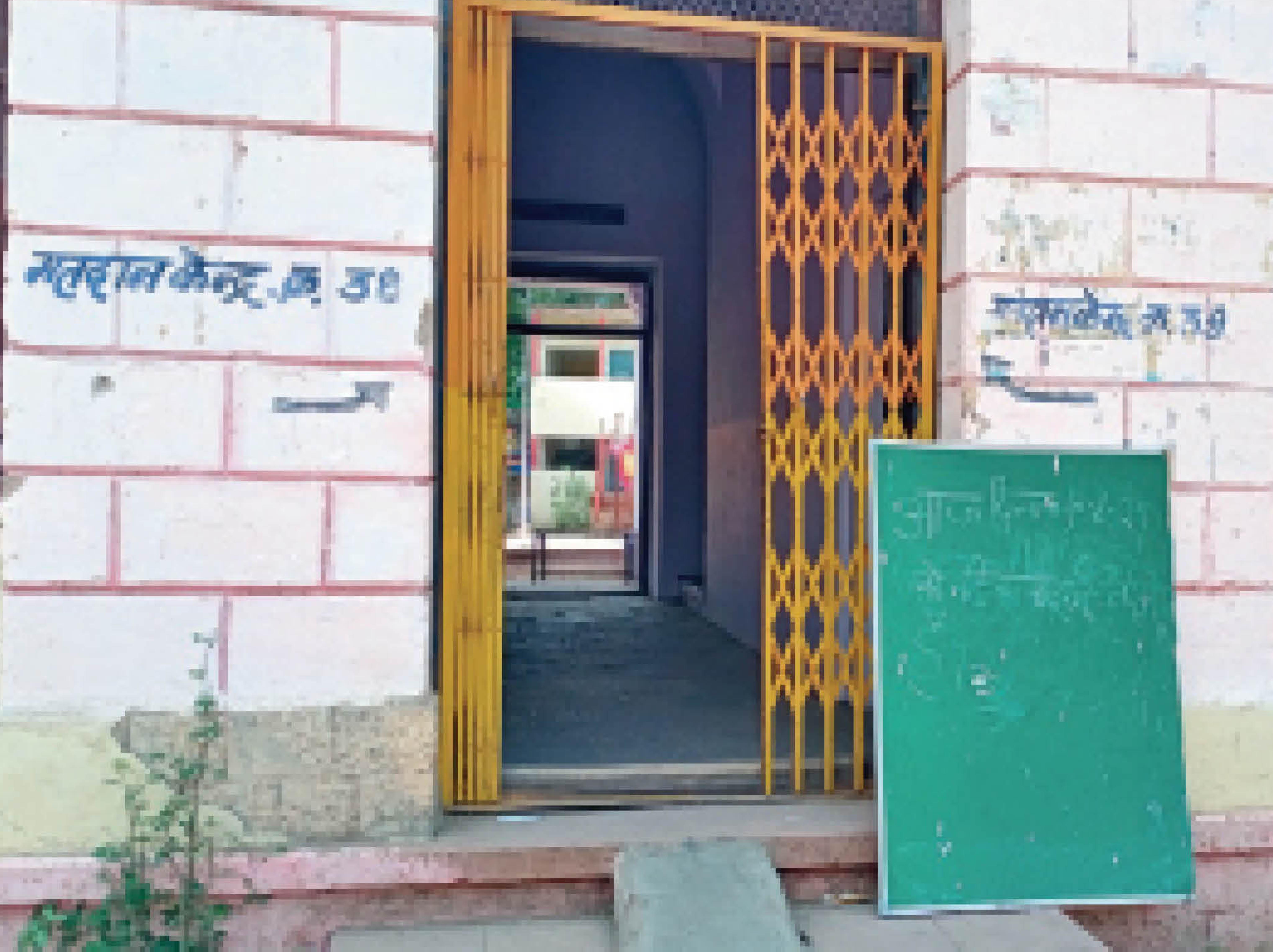 इंदौर, ग्वालियर, शिवपुरी, धार सहित कई जिलों में वैक्सीन खत्म; केंद्रों से लोगों को लौटाया|इंदौर,Indore - Dainik Bhaskar