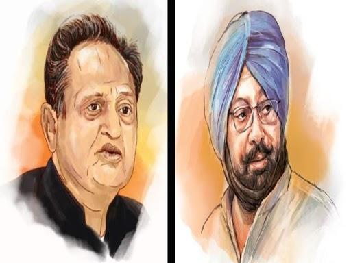 राजस्थान और पंजाब में दोनों आलाकमान, दाेनाें ही सीएम न केवल बगावत की हवा निकाल रहे, बल्कि सरकार को बचाने में भी सफल जयपुर,Jaipur - Dainik Bhaskar