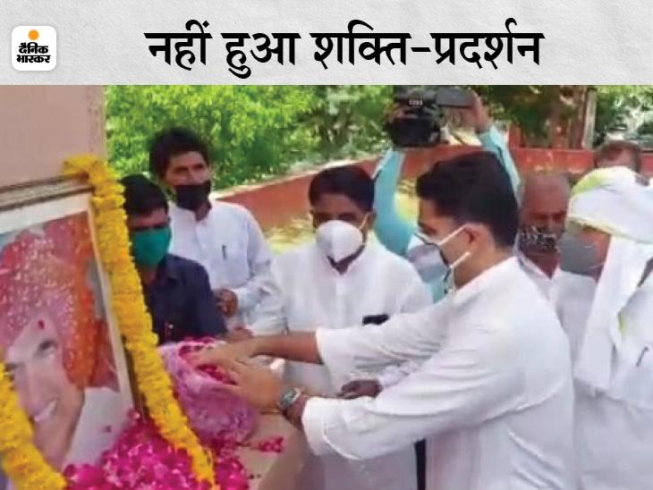 जीरोता व भंडाना में पिता के स्मारक पर पुष्पांजलि अर्पित कर 20 मिनट में जयपुर रवाना हुए सचिन, राजनीतिक घटनाक्रम पर नहीं की टीका-टिप्पणी|दौसा,Dausa - Dainik Bhaskar