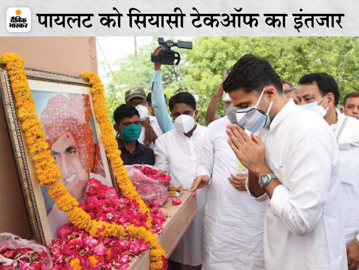 पायलट जयपुर से दिल्ली पहुंचे; उनके पास विधायक कम होने के संकेत, इसलिए गहलोत सरकार को संकट नहीं|जयपुर,Jaipur - Dainik Bhaskar