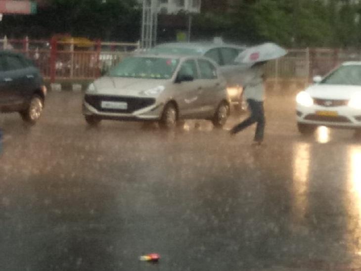 दोपहर बाद भोपाल में जमकर बारिश हुई। फोटो- अनिल दीक्षित।