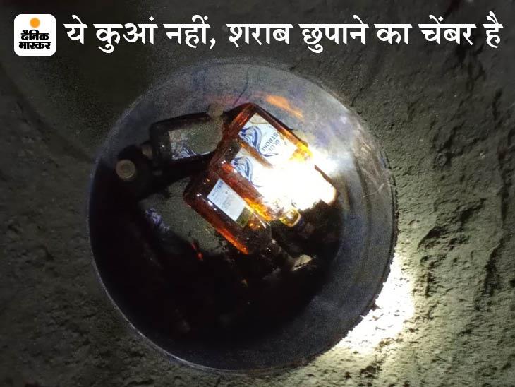 समस्तीपुर में घर के अंदर बने गुप्त चेंबर से निकली शराब की बड़ी खेप, पटना में PRESS लिखी गाड़ी से कर रहा था शराब तस्करी|पटना,Patna - Dainik Bhaskar