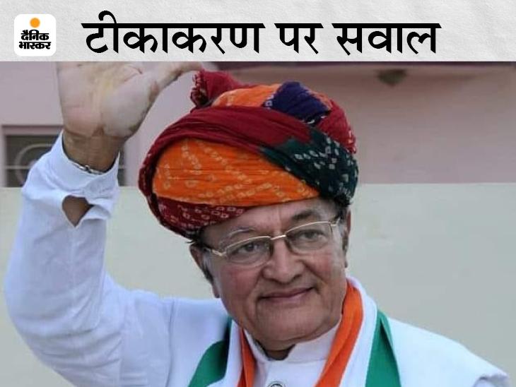बीडी कल्ला बोले- बुजुर्ग कह रहे हैं हम कोरोना से मर जाएं तो कोई बात नहीं, हमारे बेटे-पोतों को पहले टीका लगाओ जयपुर,Jaipur - Dainik Bhaskar