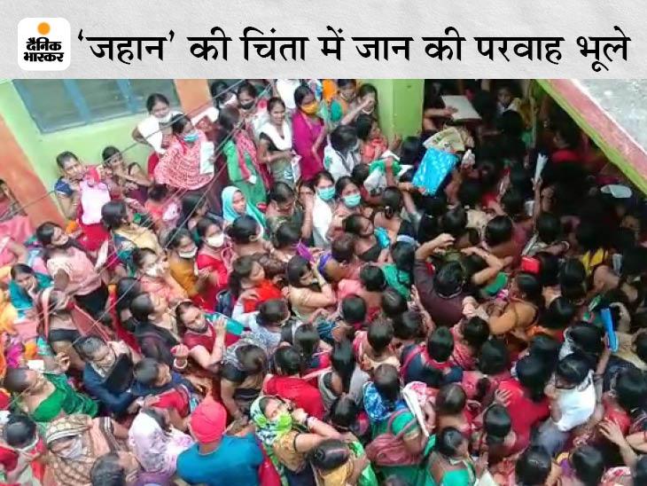 कैमूर में ANM बहाली के लिए टूट पड़ी हजारों की भीड़, किसने-किसको संक्रमित किया पता नहीं कैमूर,Kaimur - Dainik Bhaskar