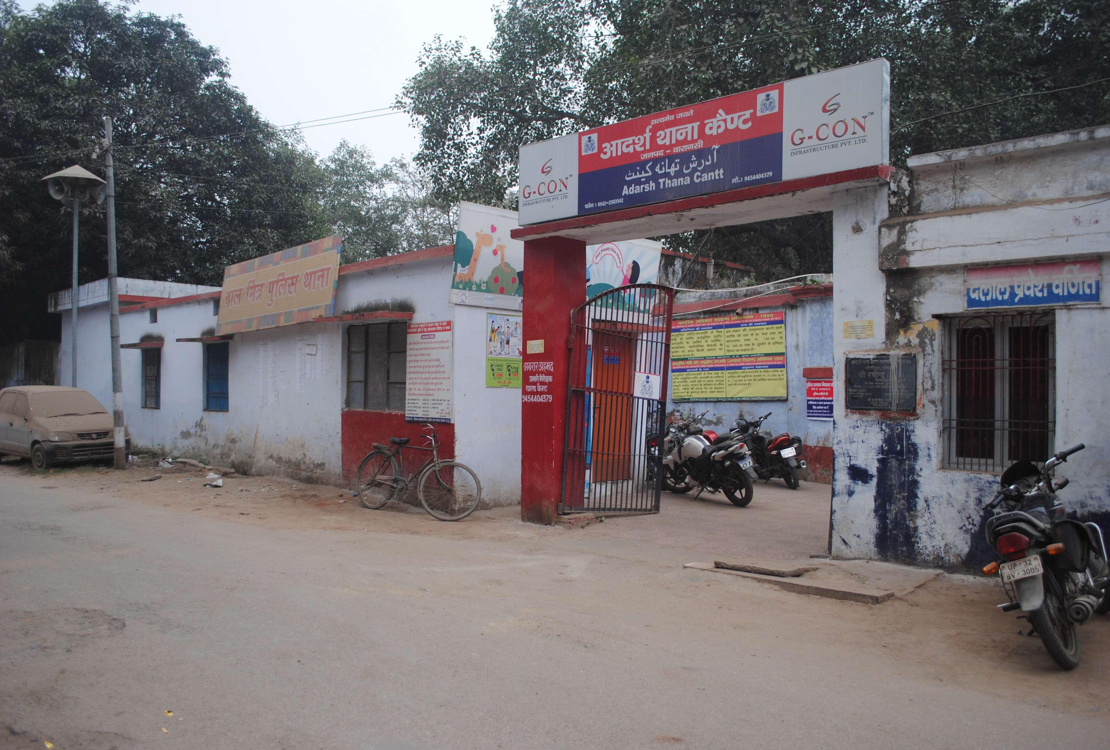 पुलिस ने पति-पत्नी पर दर्ज किया हत्या का केस, गला कसकर मारने के बाद शव को फंदे से लटकाने का आरोप गोरखपुर,Gorakhpur - Dainik Bhaskar