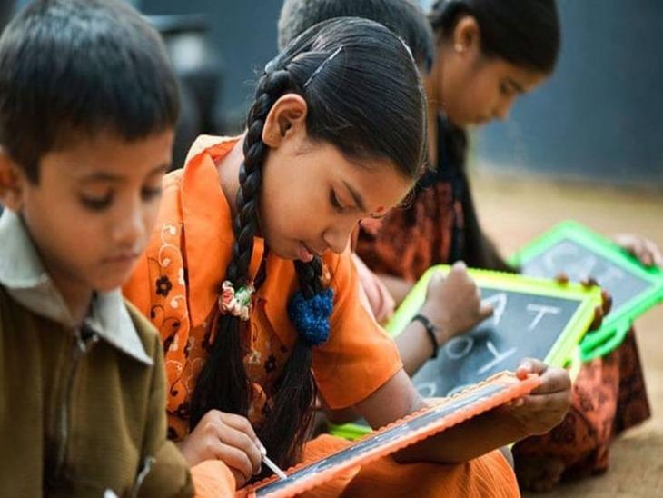 स्कूल न जाने वाले बच्चों का डेटा ऑनलाइन मॉड्यूल के जरिए होगा कंपाइल, सामाजिक और आर्थिक रूप से वंचित के बच्चों को मिलेगी वित्तीय सहायता|करिअर,Career - Dainik Bhaskar