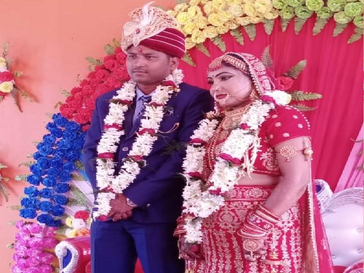 14 मार्च को फतुहा में दोनों ने शादी कर ली थी। इससे पहले मंदिर में शादी की थी। (फाइल फोटो) - Dainik Bhaskar