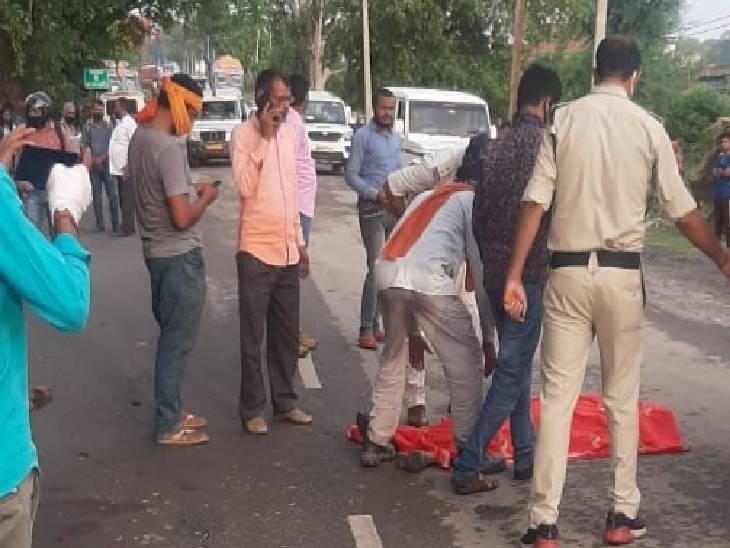 दो सड़क दुर्घटनाओं में दो की मौत, तीसरे में युवक ने ट्रैक के किनारे बाइक खड़ेकर लेट गया पटरी में|रीवा,Rewa - Dainik Bhaskar