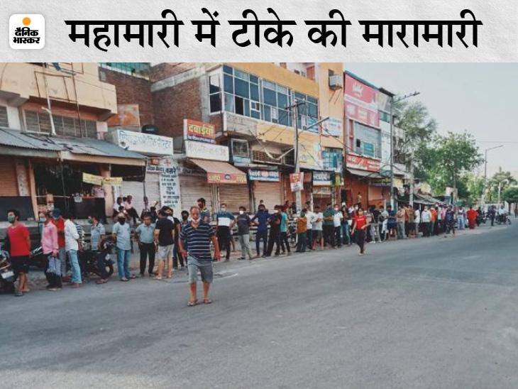 सुबह 6 बजे से लगी लंबी कतारें, 9 बजे डॉक्टर ने कहा- आज कैंप नहीं; नाराज महिलाओं ने गालियां दी, कहा- सिर्फ अपनों को ही टीका लगा देना|जयपुर,Jaipur - Dainik Bhaskar