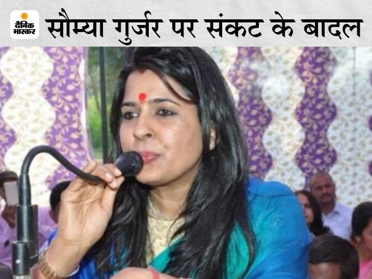 निलंबित मेयर सौम्या के खिलाफ अगले सप्ताह शुरू हो सकती है न्यायिक जांच, UDH मंत्री ने स्वायत्त शासन विभाग के प्रस्ताव काे दी मंजूरी जयपुर,Jaipur - Dainik Bhaskar
