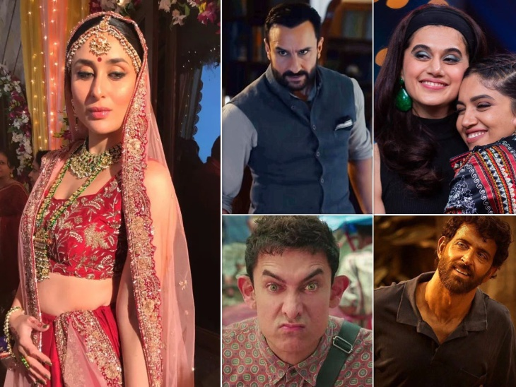 सीता के रोल के लिए विवादों से घिरीं करीना कपूर खान, अपने ऑनस्क्रीन किरदारों के चलते इन सेलेब्स को भी झेलनी पड़ी आलोचना|बॉलीवुड,Bollywood - Dainik Bhaskar