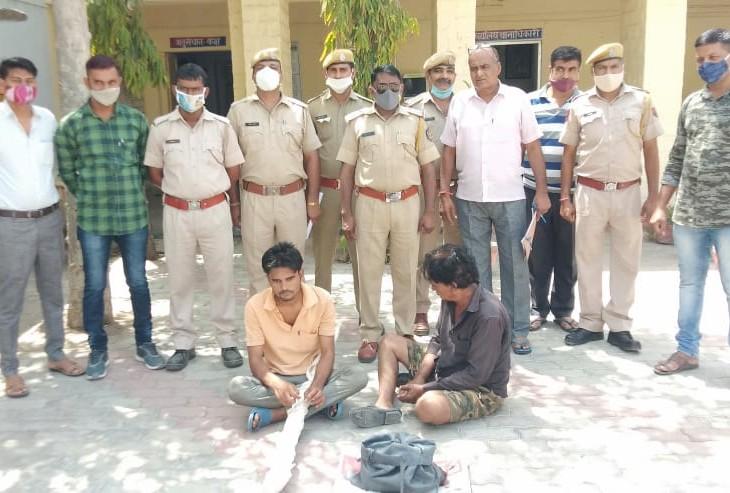 तलाशी के दौरान पुलिस को मिला मृत खरगोश, टोपीदार बंदूक व बारूद जब्त|कोटा,Kota - Dainik Bhaskar