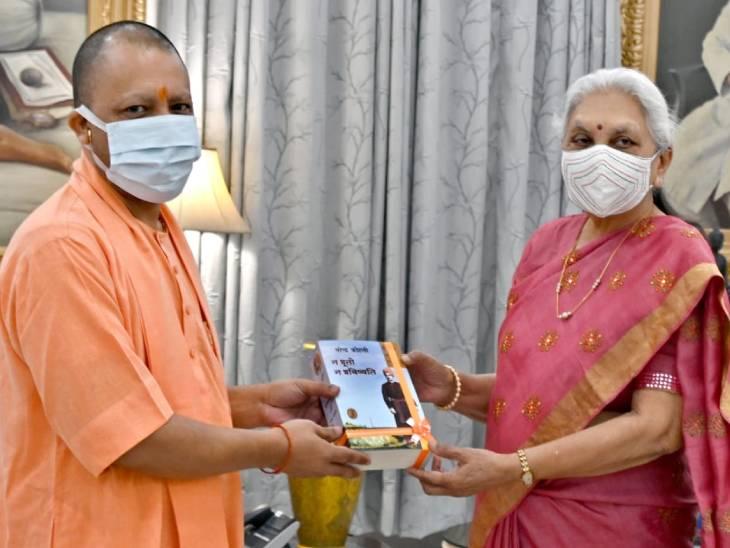 दिल्ली से लौटने के एक दिन बाद राज्यपाल से मिले CM योगी, 17 दिन में गवर्नर से यह उनकी दूसरी मुलाकात|लखनऊ,Lucknow - Dainik Bhaskar
