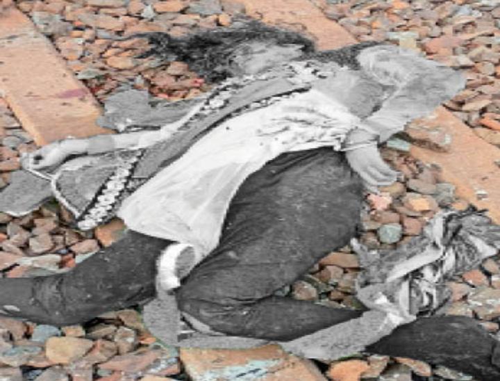 ट्रैक पर मिली युवती की लाश - Dainik Bhaskar