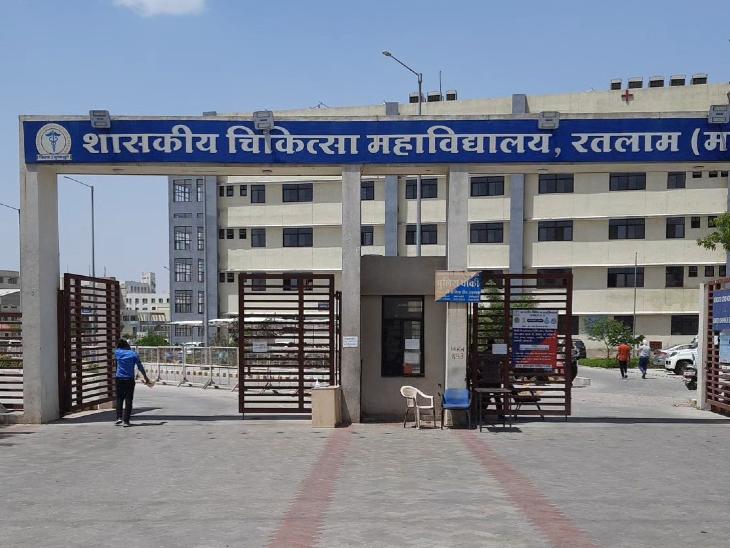 रतलाम मेडिकल कॉलेज से 11 मरीज ठीक होकर लौटे घर, मेडिकल कॉलेज में अब केवल 37 मरीज भर्ती, ब्लैक फंगस वार्ड भी खाली|रतलाम,Ratlam - Dainik Bhaskar
