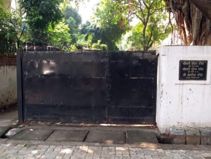 यही वह बंगला है जहां प्रियंका गांधी रूकेंगी।