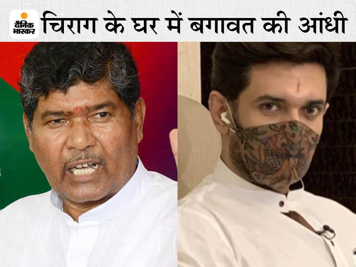 संसदीय बोर्ड के नए नेता पशुपति पारस को लोकसभा स्पीकर ने मान्यता दी, पार्टी पोजीशन में भी उनका नाम अपडेट हुआ|बिहार,Bihar - Dainik Bhaskar