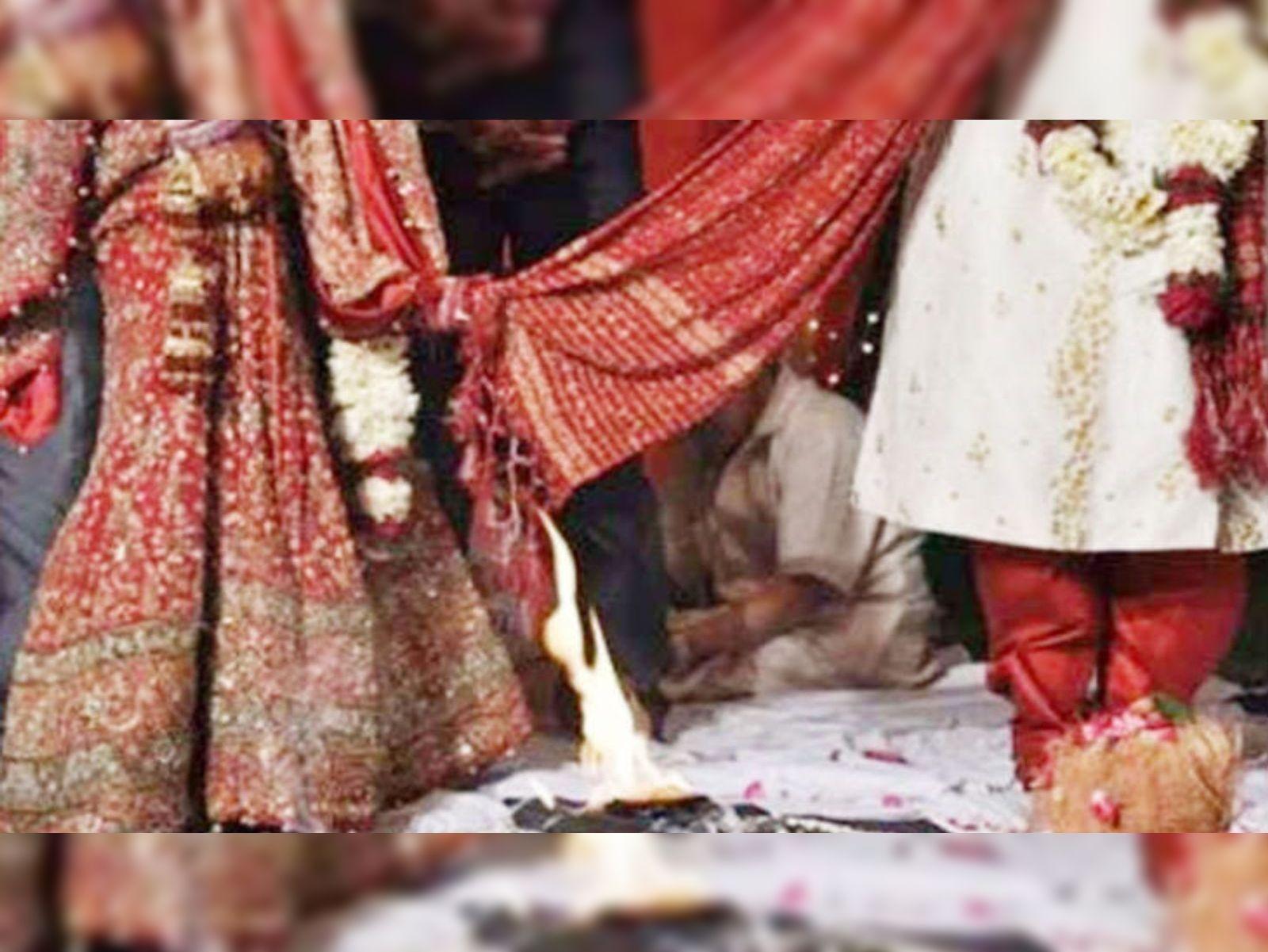 शादी में वर-वधू पक्ष के 20-20 लोगों को मिल सकती है अनुमति|उज्जैन,Ujjain - Dainik Bhaskar