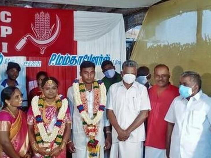 शादी में तमिलनाडु CPI के सचिव आर मुथरासानी भी शामिल हुए।