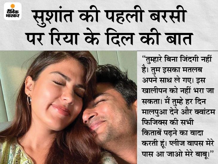 एक्ट्रेस ने सोशल मीडिया पर लिखा- मैं हर रोज इंतजार करती हूं कि तुम मुझे लेने आओगे|बॉलीवुड,Bollywood - Dainik Bhaskar
