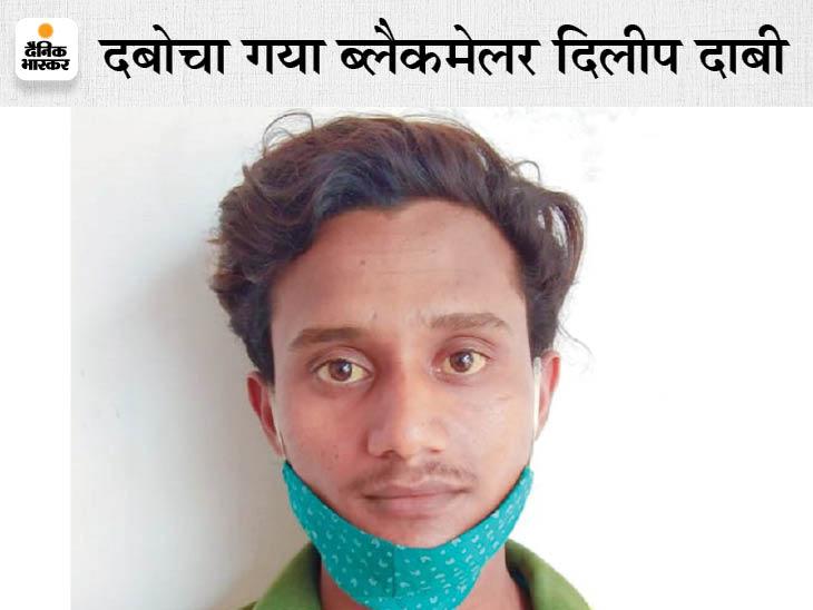 सोशल मीडिया पर लड़कियों से दोस्ती कर उनकी फोटो चोरी करता, फिर अश्लील कमेंट के साथ पोस्ट कर मांगता था पैसे; गुजरात से गिरफ्तार|छत्तीसगढ़,Chhattisgarh - Dainik Bhaskar