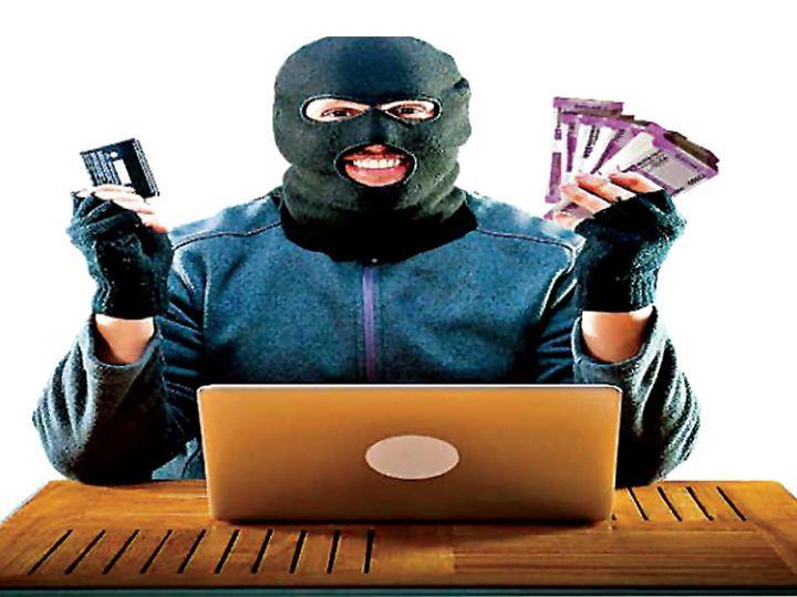 बरेली में 5 माह में 350 खातों से 1.17 करोड़ पार किए; 241 केस तो ATM ठगी के; जालसाजों ने पिछले साल के आंकडे़ को भी दी मात बरेली,Bareilly - Dainik Bhaskar
