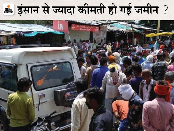 टीकमगढ़ में बहन की विदाई के लिए बाइक से सामान लेने निकले थे, आरोपियों ने पहले बोलेरो से टक्कर मारी फिर ऊपर से निकाल दी गाड़ी|सागर,Sagar - Dainik Bhaskar