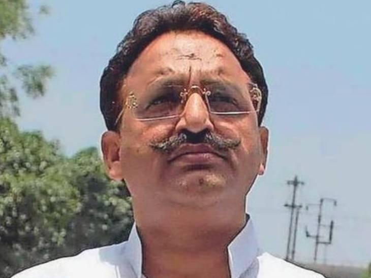 बाराबंकी कोर्ट में मुख्तार अंसारी ने खुद की अपनी पैरवी, कहा- किसी के कुछ भी कह देने से मुझे नहीं बना सकते आरोपी, 28 जून दी गई अगली तारीख|लखनऊ,Lucknow - Dainik Bhaskar