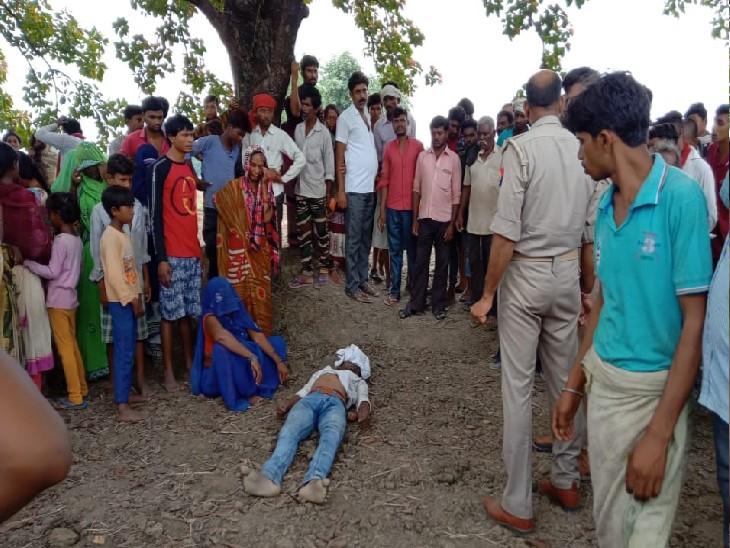 प्रयागराज में लापता युवक का शव पेड़ से लटकता मिला; भाई ने कहा- हत्या कर सुसाइड केस बनाने की कोशिश हुई|प्रयागराज,Prayagraj - Dainik Bhaskar