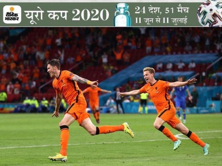 गोल करने के बाद जश्न मनाते नीदरलैंड्स के खिलाड़ी।