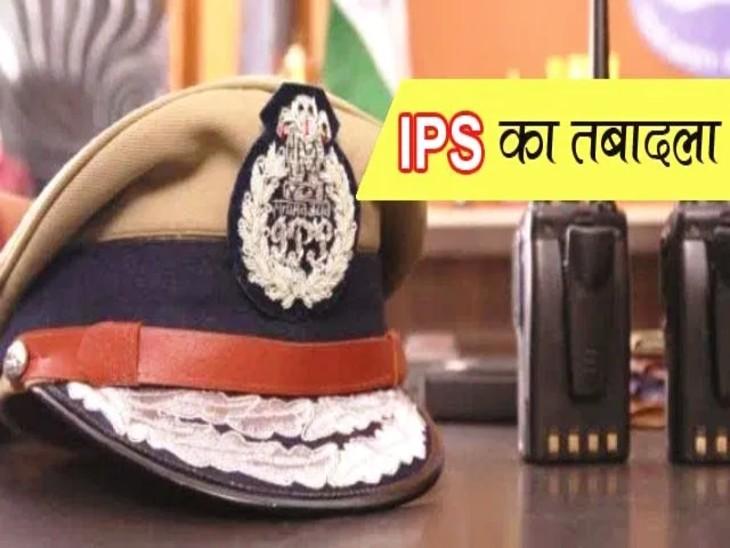 6 जिलों के पुलिस कप्तान बदले गए, जिले से हटने की मांग करने वाले दो अफसर भी शामिल|लखनऊ,Lucknow - Dainik Bhaskar