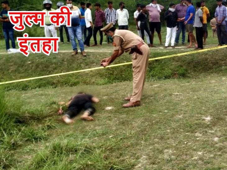 हत्यारों ने चाकू से 19 वार किए, रीढ़ में फंसा मिला चाकू का टुकड़ा, यूरिन की थैली भी फटी मिली, तड़प-तड़पकर हुई मौत|लखनऊ,Lucknow - Dainik Bhaskar