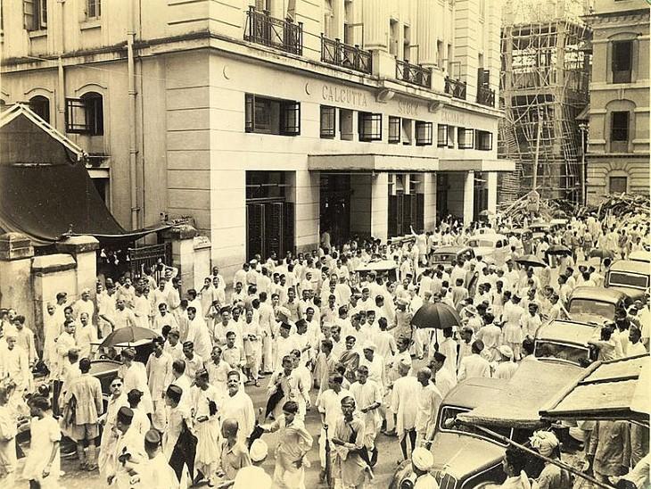 कलकत्ता स्टॉक एक्सचेंज के बाहर भीड़। तस्वीर साल 1945 की है।