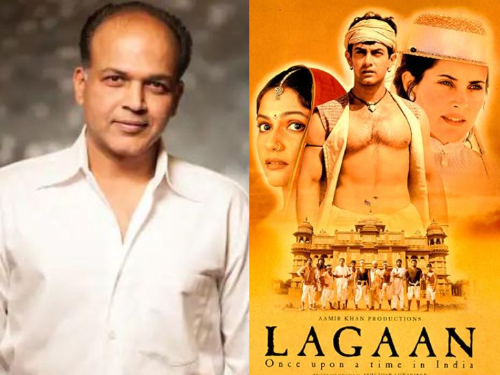 फिल्ममेकर आशुतोष गोवारिकर बोले-आमिर खान ने ये कहकर मना कर दिया था कि मुझे ये फिल्म नहीं करनी, तुम्हें जिसके पास जाना है जा सकते हो|बॉलीवुड,Bollywood - Dainik Bhaskar