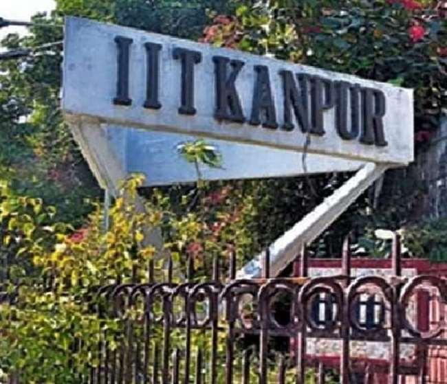 21 जून से IIT शुरू करेगा ONGC को 5500 ऑक्सीजन कंसंट्रेटर की सप्लाई, टारगेट रोजाना 150 से ज्यादा;|कानपुर,Kanpur - Dainik Bhaskar