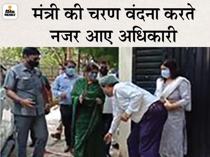 कोविड में अनाथ हुए बच्चों का हाल लेने पहुंची थीं स्वाती सिंह, अधिकारी ने मर्यादा को ताक पर रखकर छुए पैर|कानपुर,Kanpur - Dainik Bhaskar