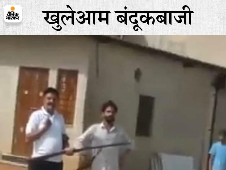 भाजपा सरकार में मंत्री रहे हेम सिंह भड़ाणा के बेटे सहित कई के खिलाफ हथियार दिखाकर धमकाने का मामला दर्ज|अलवर,Alwar - Dainik Bhaskar