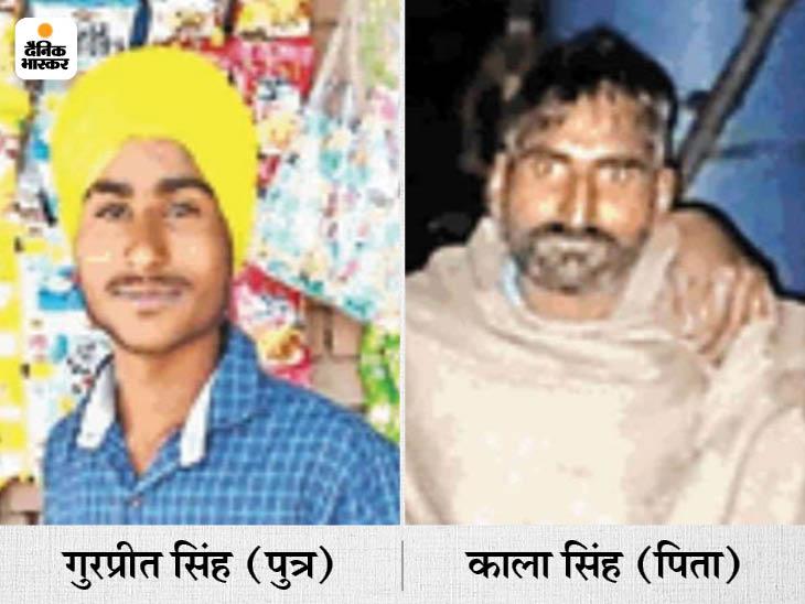 गलत दिशा से आई टाटा मैजिक गाड़ी ने बाइक को मारी टक्कर; पिता और पुत्र की मौके पर मौत, मां गंभीर रूप से घायल पंजाब,Punjab - Dainik Bhaskar