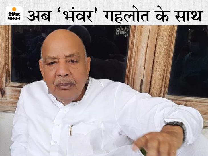 भंवरलाल शर्मा बोले- अशोक गहलोत मेरे नेता हैं और रहेंगे; सचिन पायलट को भी यह बात माननी पड़ेगी|जयपुर,Jaipur - Dainik Bhaskar