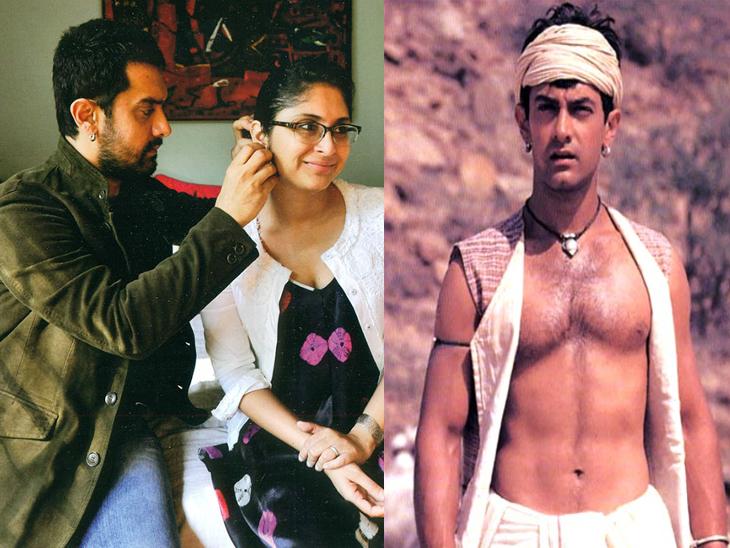 'लगान' के सेट पर आमिर खान से हुई थी किरण राव की दोस्ती, फिल्म की स्क्रिप्ट सुन रो पड़े थे पेरेंट्स|बॉलीवुड,Bollywood - Dainik Bhaskar