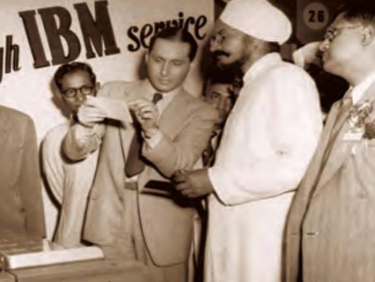 1951 में IBM ने भारत में अपना पहला ऑफिस खोला था।
