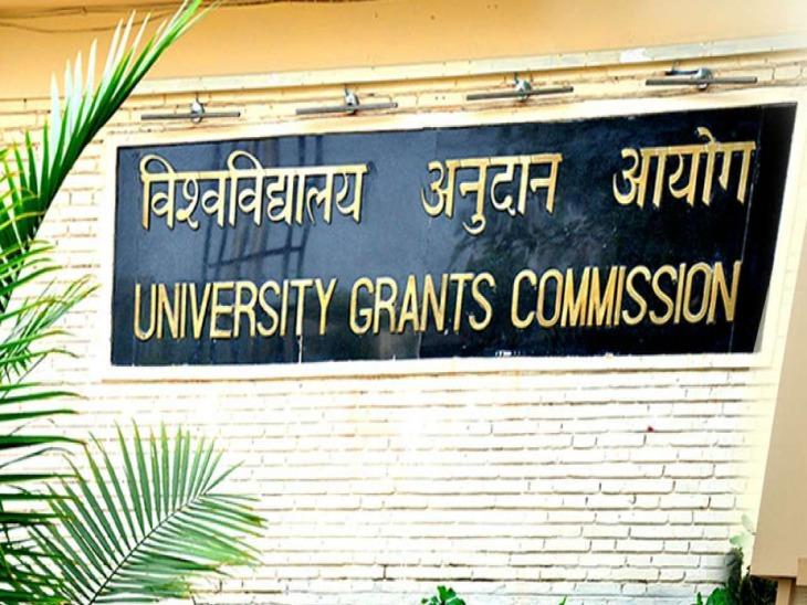 UGC ने देश की 38 यूनिवर्सिटी को ऑनलाइन डिग्री प्रोग्राम की मंजूरी दी, अब 171 पाठ्यक्रम को ऑनलाइन पढ़ सकेंगे स्टूडेंट्स|करिअर,Career - Dainik Bhaskar