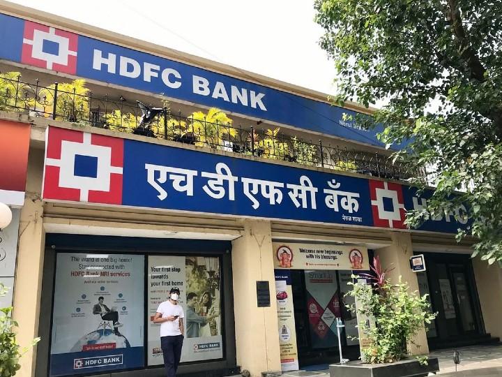इन बैंकों के ग्राहक ध्यान दें: HDFC बैंक के मोबाइल बैंकिंग यूजर परेशान, PNB के नेटबैंकिंग में तकनीकी दिक्कत