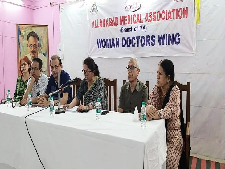 डॉक्टरों से मारपीट, अभद्रता के खिलाफ चलेगा देशव्यापाी अभियान, 18 जून को शहरों में होंगे प्रदर्शन|प्रयागराज,Prayagraj - Dainik Bhaskar