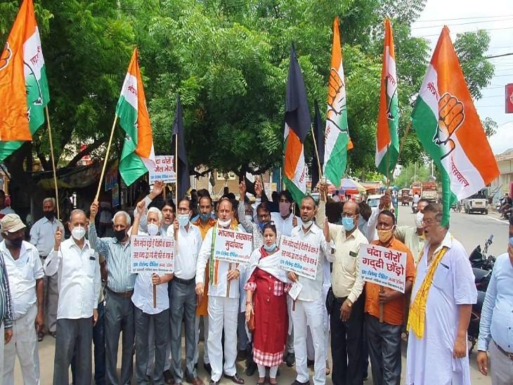 कानपुर में कांग्रेसियों ने लगाए भाजपा मुर्दाबाद के बारे नारे, कहा- चंदा खोरों को जेल भेजो कानपुर,Kanpur - Dainik Bhaskar