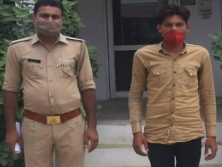 तीन में से एक ही आरोपी को पुलिस पकड़ सकी है, दो अभी भी पकड़ से बाहर हैं। - Dainik Bhaskar