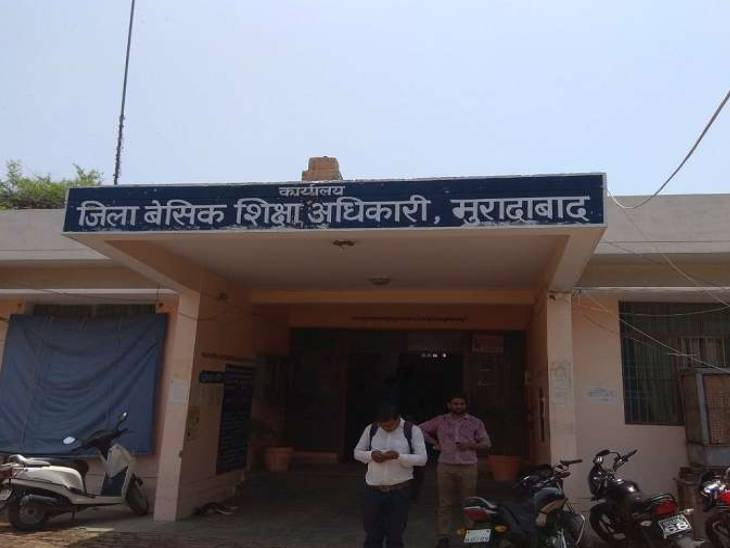 मुरादाबाद में 1052 प्राइमरी शिक्षकों को 5 माह से नहीं मिला वेतन, बीएसए ने बिल भेजा, लेखाधिकारी ने लगाया ऑब्जेक्शन|मुरादाबाद,Moradabad - Dainik Bhaskar