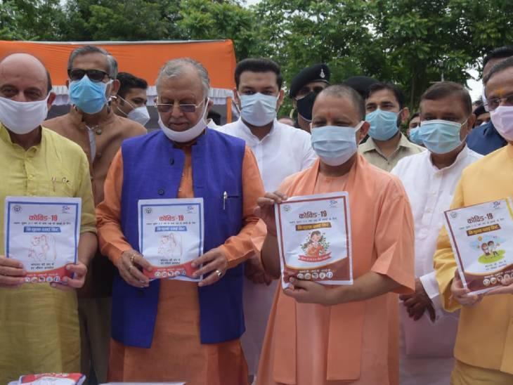 लखनऊ में CM योगी ने पहली खेप में 17 लाख किट को रवाना किया; बोले- हम कोरोना की तीसरी लहर से लड़ाई की ओर बढ़ रहे|लखनऊ,Lucknow - Dainik Bhaskar