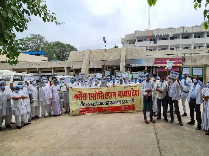दो घंटे तक काम बंदकर नर्सों ने किया प्रदर्शन, अब 17 जून को जबलपुर में प्रदेश स्तरीय बैठक के बाद बनेगी आंदोलन की अगली रणनीति रीवा,Rewa - Dainik Bhaskar