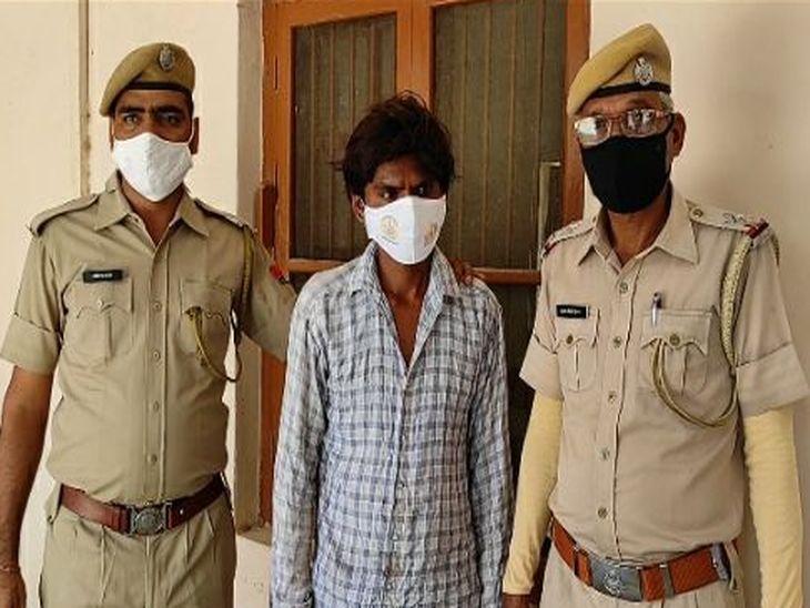 आरोपी को पुलिस ने गिरफ्तार कर लिया है।